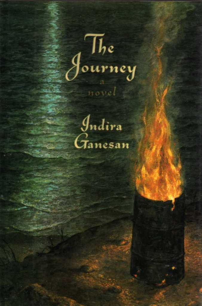 The Journey NY: Alfred A. Knopf, 1990