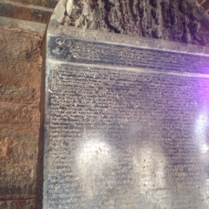 Indira Ganesan, Kesheva Inscription, 2014